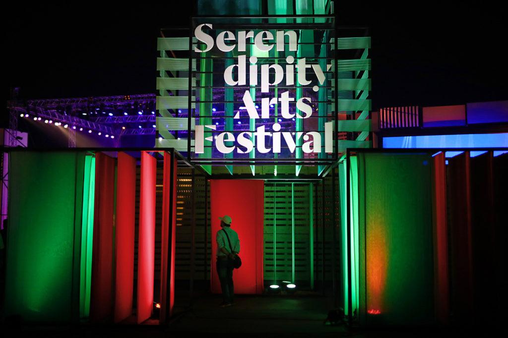 serendipity arts festival vip